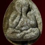 ...ตะกรุดเงิน แช่น้ำมนต์ ..พระปิดตา ญสส.จัมโบ้ เนื้อผงหินครก สมเด็จพระสังฆราช วัดบวร ปี 38 พร้อมกล่องครับ(C)