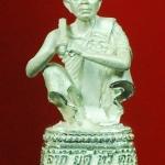 ..เนื้อเงิน โค้ด ๒๙๗๘๗. หลวงพ่อคูณ รุ่น ลาภ-ยศ-ทวีคูณ กระทรวงแรงงานฯ จัดสร้าง ปี 2538