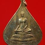 เหรียญใบโพธิ์ พระพุทธชินสีห์ พิมพ์ใหญ่ วัดบวรนิเวศวิหาร ปี 2516 ครบ ๕ รอบ สมเด็จพระสังฆราช (446)