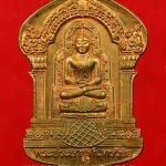 พระกันทรวิชัย รุ่น เทพสัมฤทธิ์ เนื้อทองแดง หลวงปู่สิงห์ คมฺภีโร วัดบ้านศรีสุข มหาสารคาม ปลุกเสก 3 วาระ พร้อมกล่องครับ(2)