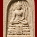 พระพุทธเชียงแสน สมเด็จพระญาณสังวร สมเด็จพระสังฆราช วัดบวรนิเวศวิหาร ปี 34 พร้อมซองเดิมครับ