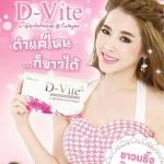 D-Vite ( ดีไวท์ )