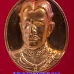 เหรียญ สมเด็จพระเจ้าตากสินมหาราช รุ่น โชคมงคล เนื้อทองแดง หลังดวงตรามหาเดช วัดตรีทศเทพ ปี 54 พร้อมกล่องครับ