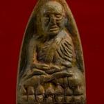..โค้ด ๑๑- -..หลวงปู่ทวด ญสส. ๘๕ รุ่นเจริญทรัพย์ เนื้อทองแดง วัดบวรฯ ปี 41 พร้อมกล่องครับ
