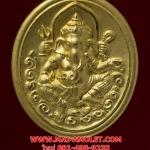 พระพิฆเนศวร์ ทองแดง ชุบทอง กรมศิลปากร ปี 2547