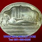 ..เนื้อเงิน..เหรียญพระนอน หลัง ภปร. วัดโพธิ์ เฉลิมพระชนมพรรษาในหลวง ครบ 5 รอบ ปี 2530 พร้อมซองเดิมครับ