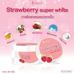 Strawberry Super White Body White Mask by Sumanee 50 g. สตรอเบอร์รี่ ซุปเปอร์ ไวท์ มาส์คสตรอเบอร์รี่