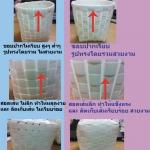 กล่องยา (PY-โทนชมพู)