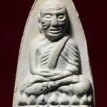 หลวงปู่ทวด ญสส. เนื้อผงเกสร โรยแร่ ที่ระลึกเจริญพระชันษา ๑๐๐ ปี สมเด็จพระสังฆราช ปี 56 พร้อมกล่องครับ (บ)