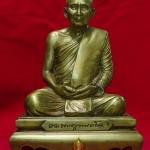 ..โค้ด ๕๑๘ ทองเหลือง..พระบูชา คชวัตร หน้าตัก 5.9 นิ้ว ครบ 90 พรรษา สมเด็จญาณสังวร สมเด็จพระสังฆราช วัดบวร ปี 2546 สวยครับ