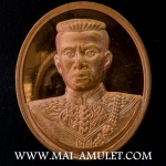 เหรียญ สมเด็จพระนเรศวร รุ่น โชคมงคล เนื้อทองแดง วัดตรีทศเทพ ปี 54 (544)..U..