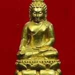 พระกริ่งไพรีพินาศ พิมพ์บัวเหลี่ยม เนื้อทองเหลือง วัดบวรฯ ปี 36 พร้อมกล่องครับ (409)
