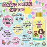Tanaka Lotion by Qse Skincare 500 g. โลชั่นทานาคา ขาวติดสปีด