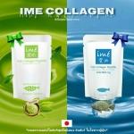ime' Fish Collagen Peptide 100,000 mg. 100 g. ไอเม่ คอลลาเจน