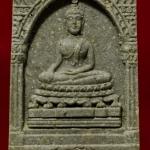 พระสมเด็จ สุคโต พิมพ์ซุ้มลึก สมเด็จพระญาณสังวร วัดบวรนิเวศวิหาร พ.ศ.2517 พร้อมกล่องครับ