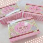 Pure Soap by Jellys 100 g. สบู่เจลลี่ หัวเชื้อผิวขาว 100%