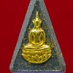 ...พิมพ์เล็ก บุหน้าทองคำ..พระกำลังแผ่นดิน มวลสารจิตรลดา หลังตราสัญลักษณ์ครองราชย์ ครบ 50 ปี วัดบวรฯ ปี 39 พร้อมกล่องครับ(1)