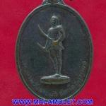 เหรียญ พระยาพิชัยดาบหัก วัดกองโค จ.อุตรดิตถ์..U...