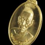 เหรียญรุ่นแรกพ่อท่านซุ่น-พ่อท่านหวาน เนื้อทองทิพย์ วัดบ้านลานควาย หมายเลข ๑๗๗ โค๊ตกรรมการ สวยมาก ซองซีลเดิมจ้า