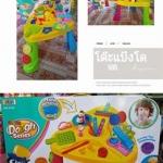 Color Dough Series โต๊ะกิจกรรมแป้งโด