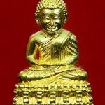 พระกริ่งนิรันตราย ทองเหลือง วัดบวรฯปี 40 พร้อมกล่องครับ (409)