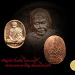 """หลวงปู่บุญ เหรียญเม็ดแตงรุ่นแรก เนื้อนวะโลหะพรายเงิน รุ่น """"กองบุญ"""" หลวงปู่สมบุญ ปริปุนฺณสีโล วัดปอแดง แห่งสวนนิพพาน โคราช เหรียญ มีหมายเลข กำกับทุกเหรียญ ควรค่าแก่การสะสมบูชา"""