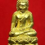พระกริ่งไพรีพินาศ พิมพ์บัวเหลี่ยม เนื้อทองเหลือง วัดบวรฯ ปี 36 พร้อมกล่องครับ (394)