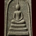 พระสมเด็จ สุคโต พิมพ์สมเด็จ สมเด็จพระญาณสังวร วัดบวรนิเวศวิหาร พ.ศ.2517 ครับ (K)