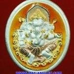 สำหรับคนเกิดวันจันทร์ +พระพิฆเนศวร์+ ชุบสามกษัตริย์ ลงยาสีเหลือง กรมศิลปากร ปี 2547 (357)