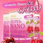 Super Nano Collagen Acerola Cherry x5 250,000 mg. คอลลาเจน + อะเซโรลา เชอร์รี่ เพื่อผิวสวยใส