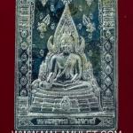 ..เนื้อเงิน โค้ด ๑๕๘...พระพุทธชินราช หลังตราสัญลักษณ์สมเด็จพระสังฆราช ครบ 84 พรรษา วัดบวร ปี 40 พร้อมกล่องครับ