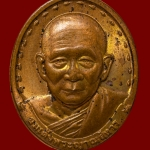 ..พิมพ์เล็ก..เหรียญสมเด็จพระญาณสังวร สมเด็จพระสังฆราช วัดบวรฯ ปี 2534 สวย ๆ ครับ
