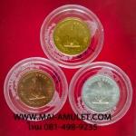 ..โค้ด 184..ชุด ทองคำ เงิน ทองแดง เหรียญในหลวง ทรงผนวช สำนักกษาปณ์ โมเน่ เดอร์ ปารี ฝรั่งเศส วัดบวรฯ ปี 51 พร้อมตลับกับถุงกำมะหยี่ครับ