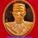 เหรียญ สมเด็จพระนเรศวร รุ่น โชคมงคล เนื้อทองแดง วัดตรีทศเทพ ปี 54 (561)