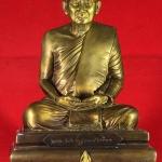 ..โค้ด ๔๖..พระบูชา คชวัตร หน้าตัก 5.9 นิ้ว ครบ 90 พรรษา สมเด็จญาณสังวร สมเด็จพระสังฆราช วัดบวร ปี 2546 พร้อมกล่องครับ
