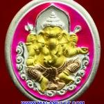 ..สำหรับคนเกิดวันอังคาร..พระพิฆเนศวร์..ชุบสามกษัตริย์ ลงยาสีชมพู กรมศิลปากร ปี 2547 (326) [gpra]