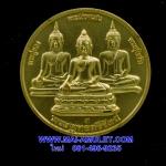 เหรียญพระพุทธตรีรัตน์ (พระอู่ทอง พระเชียงแสน พระสุโขทัย) รุ่น มั่ง มี ศรี สุข วัดตรีทศเทพ ปี 51 พร้อมตลับครับ (H)