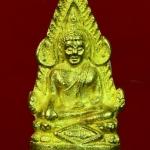 พระพุทธชินราช เนื้อทองทิพย์ รุ่น มงคลแผ่นดิน วัดสุทัศน์ ปี 34 พร้อมกล่องครับ..U..