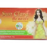 Sun Clara ซันคลาร่า กล่องส้ม อาหารเสริมสำหรับผู้หญิง