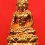 พระกริ่งไพรีพินาศ พิมพ์บัวแหลม เนื้อทองแดง วัดบวรฯ ปี 40 พร้อมกล่องครับ(306)