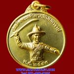 พระเจ้าตากสิน พิมพ์ใหญ่ ชุบทอง หน่วยสงครามพิเศษทางเรือ กองเรือยุทธการ จัดสร้าง ปี 43 พร้อมกล่องครับ (ก)