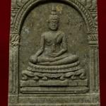 พระสมเด็จ สุคโต พิมพ์ซุ้มตื้น สมเด็จพระญาณสังวร วัดบวรนิเวศวิหาร พ.ศ.2517 พร้อมกล่องครับ