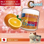 C Crystal 70,000 mg. 450 g. ซี คริสตัล วิตามินซีผงบริสุทธิ์