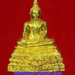 ..เนื้อทองเหลือง...รูปหล่อพระพุทธชินสีห์ ฉลอง 80 พรรษา สมเด็จญาณสังวร สมเด็จพระสังฆราช วัดบวรฯ ปี 2536 พร้อมกล่องครับ(488) [g-p]