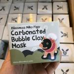 Elizavecca Milky Piggy Carbonated Bubble Clay Mask 100 g. มาส์คหมูฟองฟู่