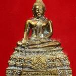 ..เนื้อนวโลหะ...รูปหล่อพระพุทธชินสีห์ ฉลอง 80 พรรษา สมเด็จญาณสังวร สมเด็จพระสังฆราช วัดบวรฯ ปี 2536 พร้อมกล่องครับ(305) [g-p]