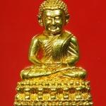 พระกริ่งนิรันตราย ทองเหลือง วัดบวรฯปี 40 พร้อมกล่องครับ(53)