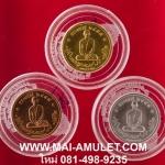 ..โค้ด 179..ชุด ทองคำ เงิน ทองแดง เหรียญในหลวง ทรงผนวช สำนักกษาปณ์ โมเน่ เดอร์ ปารี ฝรั่งเศส วัดบวรฯ ปี 51 พร้อมตลับกับถุงกำมะหยี่ครับ