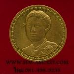เหรียญสมเด็จพระเทพรัตนฯ ร.พ.จุฬาฯ สภากาชาดไทย ปี 29 พร้อมกล่องครับ (423)..U..