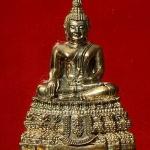 พระกริ่ง พระพุทธชินสีห์ ภปร. เนื้อนวะ กระทรวงสาธารณสุขจัดสร้าง พุทธาภิเษกวัดบวรฯ ปี 2550 พร้อมกล่องครับ (1) [gpra]